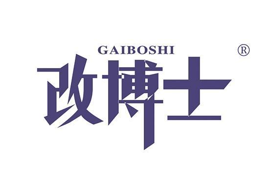 改博士 GAIBOSHI