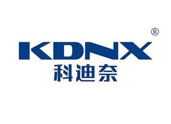 9-A1033 科迪奈,KDNX