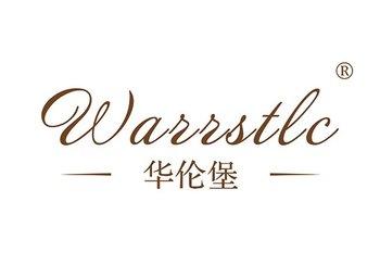 33-A786 华伦堡,WARRSTLC
