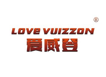 33-A783 爱威登,LOVE VUIZZON