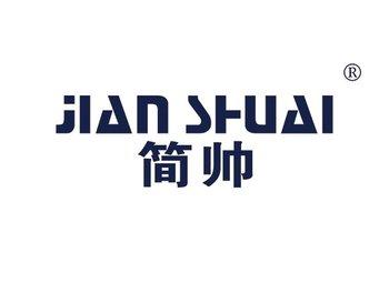 9-A1030 简帅,JIANSHUAI