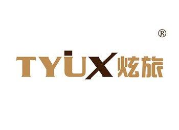 9-A1032 炫旅,TYUX