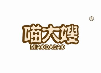 29-A940 喵大嫂 MIAODASAO
