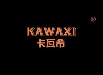 卡瓦希,KAWAXI