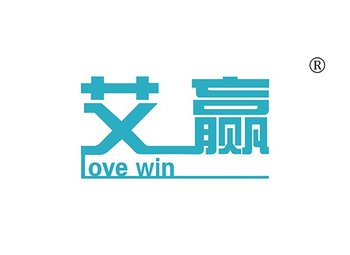 5-B692 艾赢,LOVE WIN