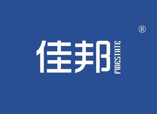 29-B934 佳邦 FINESTATE