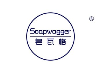 3-A1289 皂瓦格,SOAPWAGGER