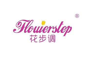 25-A4261 花步调,FLOWERSTEP