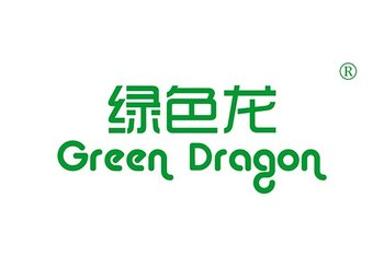 18-A717 绿色龙,GREEN DRAGON