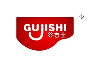 31-A263 谷吉士,GUJISHI