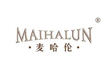 32-A254 麦哈伦,MAIHALUN