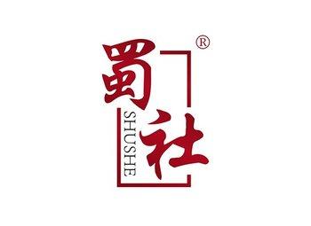 30-A979 蜀社,SHUSHE