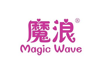 魔浪,MAGIC WAVE