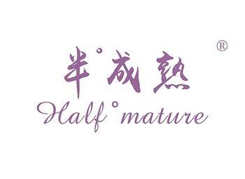 25-A4255 半成熟,HALF MATURE
