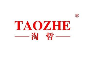 18-A747 淘哲,TAOZHE