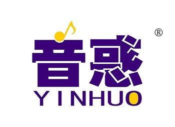 15-A048 音惑,YINHUO