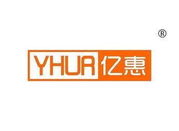 7-A333 亿惠,YHUR
