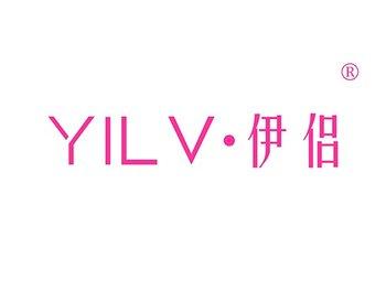 14-A470 伊侣,YILV