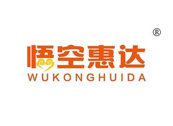 35-A201 悟空惠达,WUKONGHUIDA
