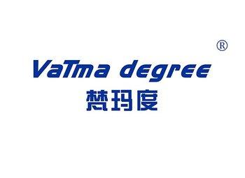 18-A774 梵玛度,VATMA DEGREE