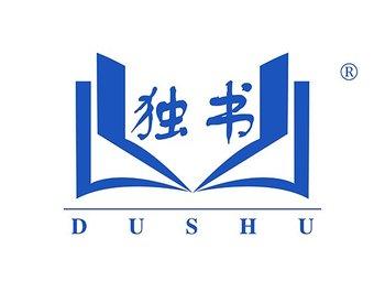 独书,DUSHU