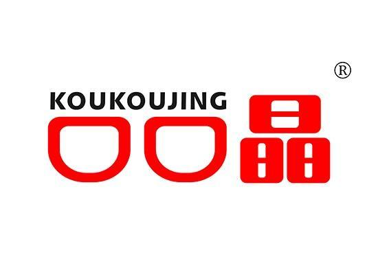 29-A1007 口口晶 KOUKOUJING