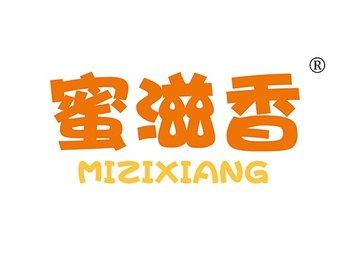 30-A1023 蜜滋香,MIZIXIANG