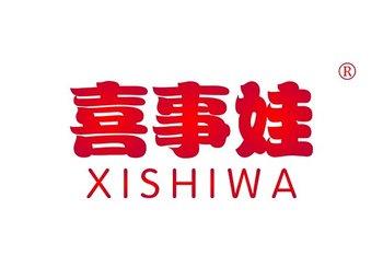 33-A816 喜事娃,XISHIWA