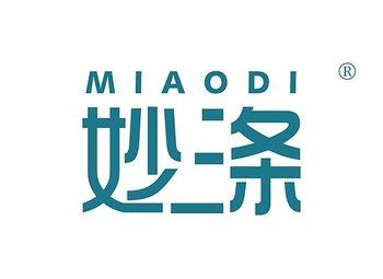37-A017 妙涤,MIAODI