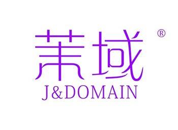 茉域,J DOMAIN