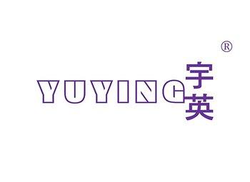 16-A184 宇英,YUYING