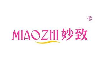 21-A258 妙致,MIAOZHI