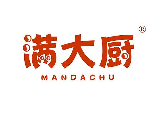 29-A1025 满大厨 MANDACHU