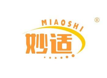 37-A010 妙适,MIAOSHI
