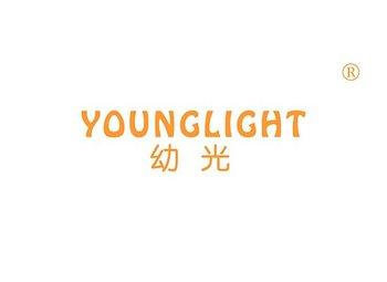 28-A283 幼光,YOUNGLIGHT