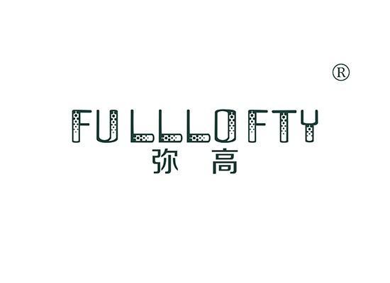 28-A273 弥高 FULLLOFTY