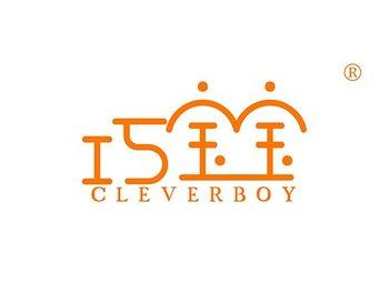 10-A215 巧宝宝,CLEVERBOY