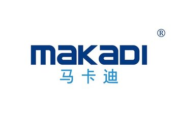 15-A053 马卡迪,MAKADI
