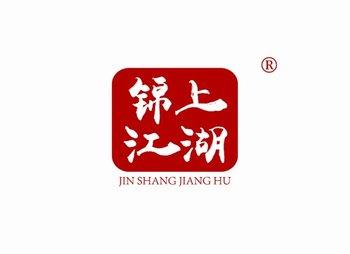 30-A1121 锦上江湖 JINSHANGJIANGHU