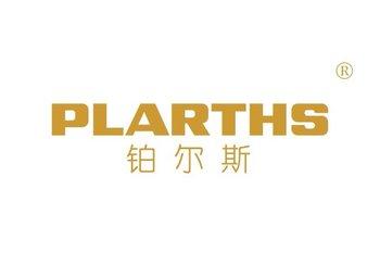 8-A048 铂尔斯,PLARTHS