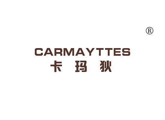 18-A844 卡玛狄 CARMAYTTES