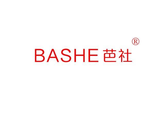 芭社,BASHE