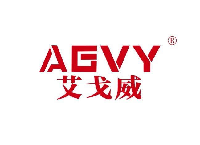 艾戈威,AGVY