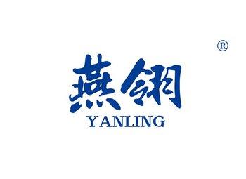 15-A054 燕翎,YANLING