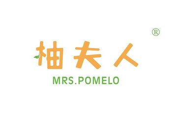 30-A1073 柚夫人 MRS POMELO