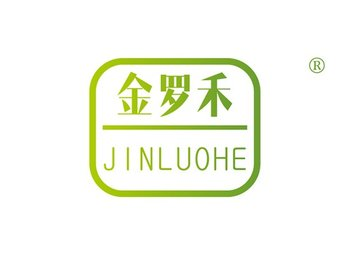 11-A913 金罗禾 JINLUOHE