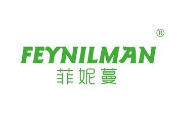 20-A464 菲妮蔓,FEYNILMAN
