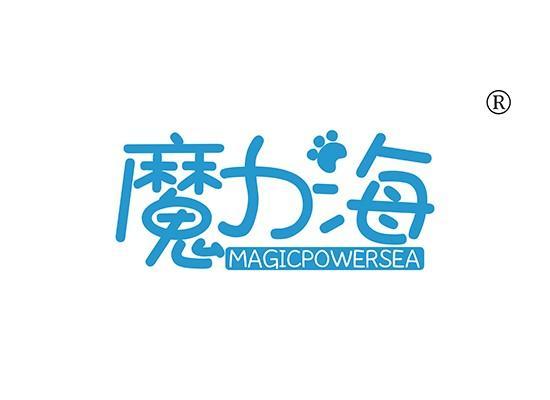 9-A1119 魔力海 MAGICPOWERSEA