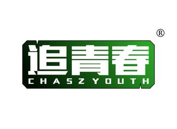 18-A908 追青春,CHASZ YOUTH