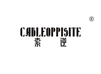 9-A1115 索逆,CABLEOPPISITE